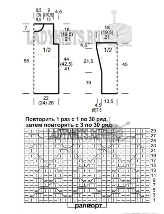 Fiksavimas.PNG1 (535x700, 198Kb)