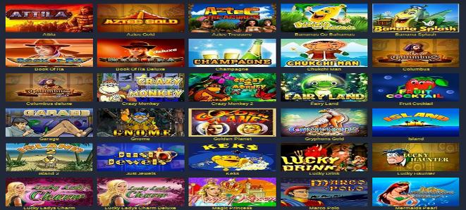 Игровые автоматы (661x298, 368Kb)