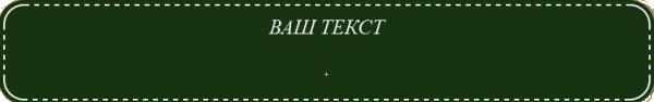 aramat_0Y40 (600x94, 32Kb)