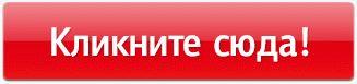 3924376_clik (327x77, 13Kb)