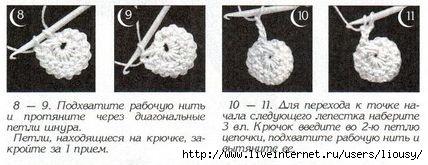 цветы дуплет03 (428x165, 60Kb)