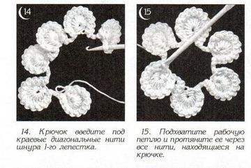 цветы дуплет05 (360x241, 77Kb)