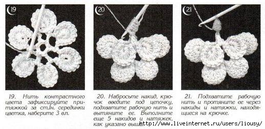 цветы дуплет07 (518x253, 98Kb)