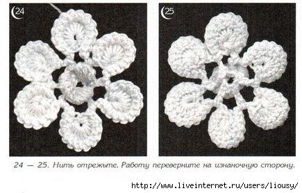 цветы дуплет09 (435x278, 80Kb)