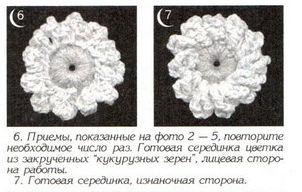 цветы дуплет2,3 (302x192, 56Kb)