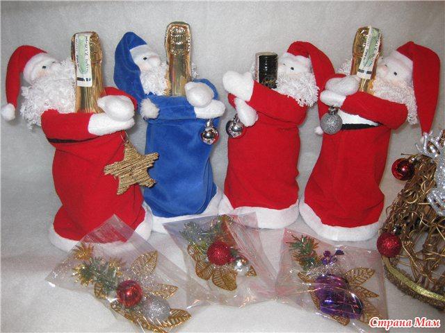 Новогодние чехлы на шампанское своими руками