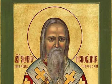 Святитель Афанасий Ковр (475x356, 41Kb)