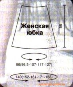vikrojka-dlya-vzrosloj-vyazanoj-jubki-spicami-254x300 (254x300, 67Kb)