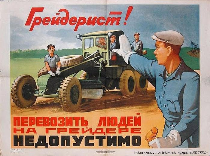 sovietads09 (700x519, 316Kb)