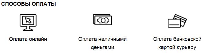 878778989 (662x175, 15Kb)