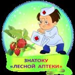 Превью Medal_15 (422x422, 253Kb)