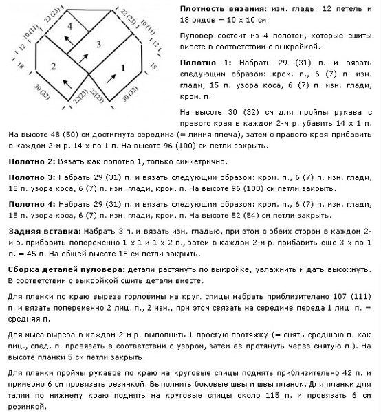 17a_FOSv4II (554x604, 252Kb)