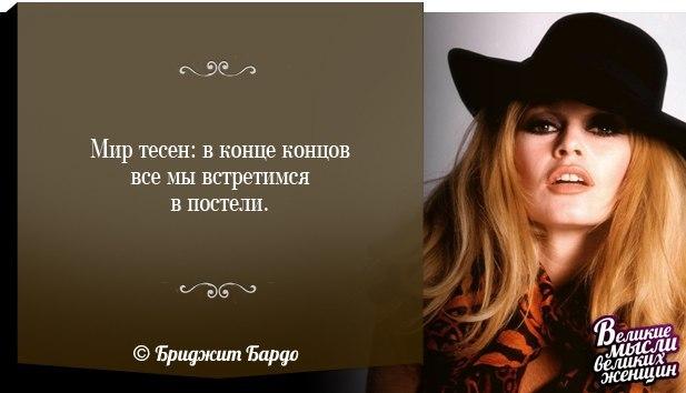 http://img0.liveinternet.ru/images/attach/c/8/125/904/125904716_j9U48ZVQo38.jpg