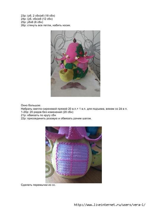 Chaynik_tsvetochny_4 (495x700, 107Kb)