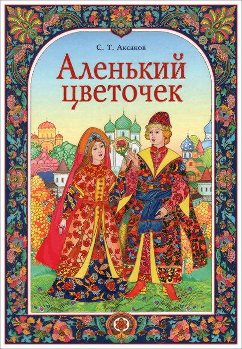 3528972_Alenkii_cvetochek__Hydojnik_Nadejda_Komarova1 (486x700, 374Kb)