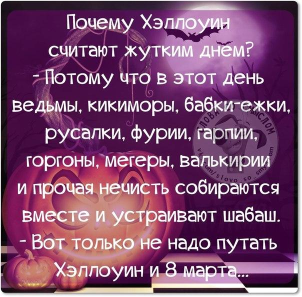 1414697743_frazki-1 (604x594, 384Kb)