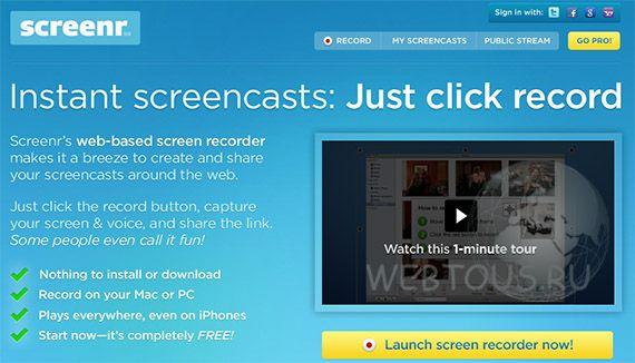 сервис записи видео с экрана монитора/5908616_screenrecordservice1 (570x326, 37Kb)