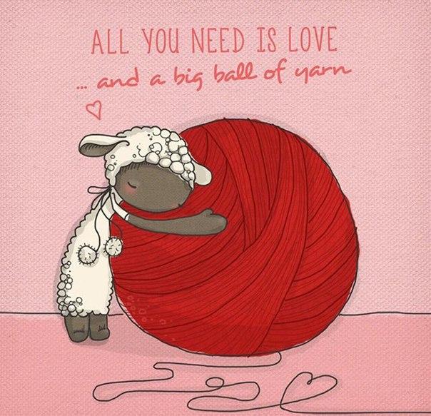 Всем нам нужна любовь....  И большой моток ниток