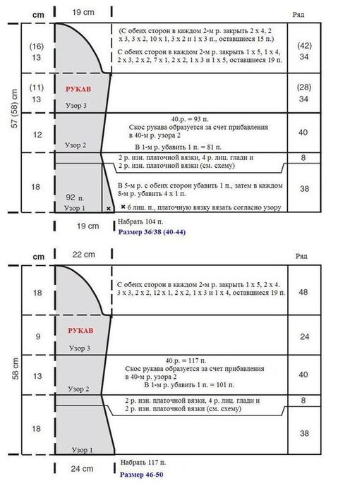 MLJ586ODilY (479x700, 154Kb)