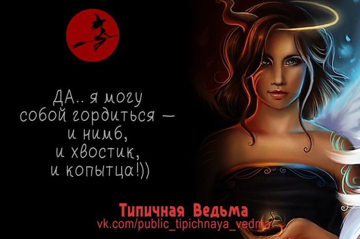 http://img0.liveinternet.ru/images/attach/c/8/125/944/125944490_SNqAxd16ETM.jpg