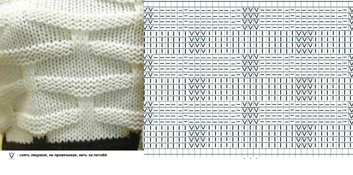 узоры спицами (3) (700x347, 282Kb)