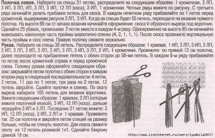 13-3- (700x451, 252Kb)