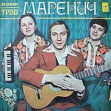 5908616_220pxOblojka_Poet_Trio_Marenich_ (220x219, 26Kb)