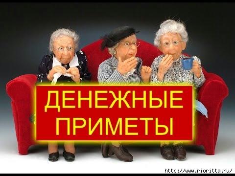 СЂСЂСЂ (480x360, 103Kb)