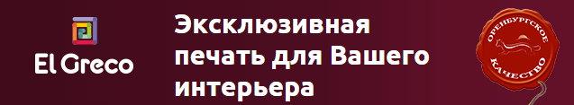 Ashampoo_Snap_2015.11.02_16h03m13s_005_ (637x117, 17Kb)