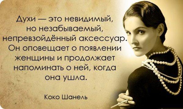 1416219111_vdohnokoko17 (600x358, 127Kb)