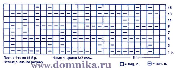 hat_otvorot (600x239, 8Kb)