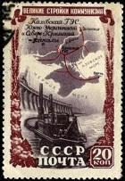 51.38.3.1.1 Крымский канал (140x203, 22Kb)