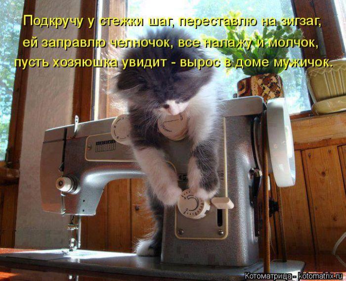 5188742_1429828108_16 (700x568, 82Kb)