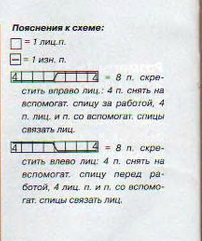c031cb624242 (406x485, 143Kb)