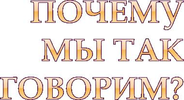 img1 (380x206, 24Kb)