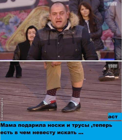Потрахушки с толстой 11 фотография