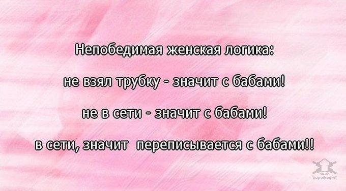 4622790_1423596275_111641 (680x376, 48Kb)
