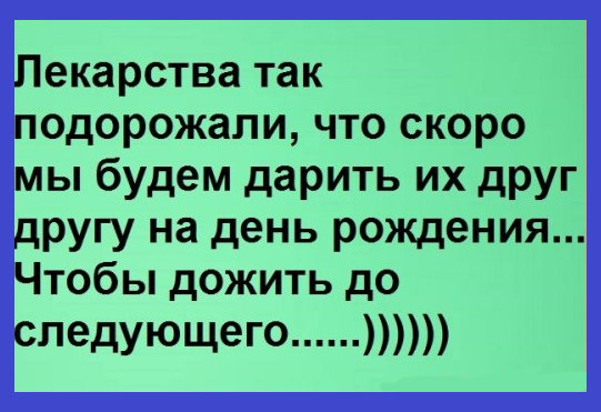 3416556_image (541x371, 55Kb)