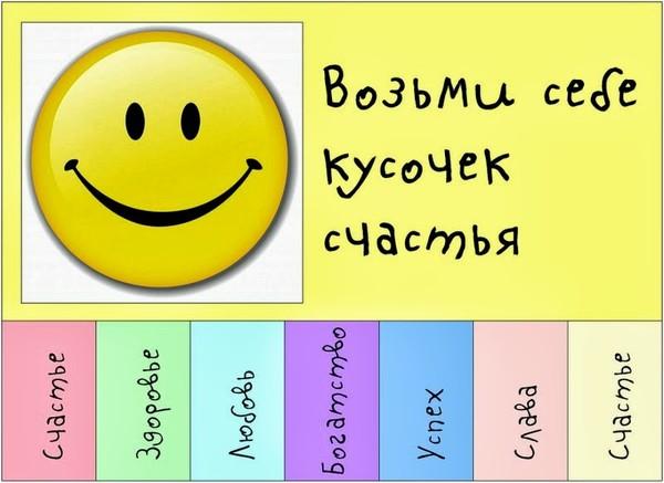 Кусочек (600x437, 50Kb)