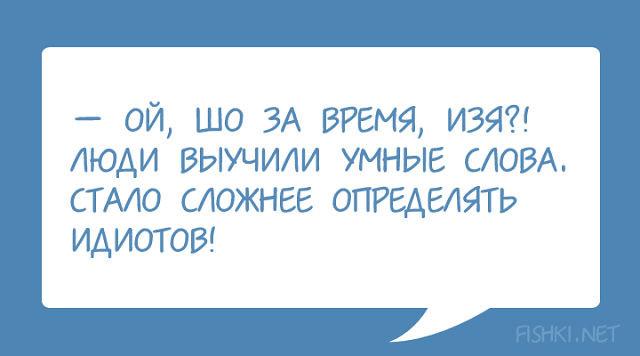 image (26) (640x356, 87Kb)