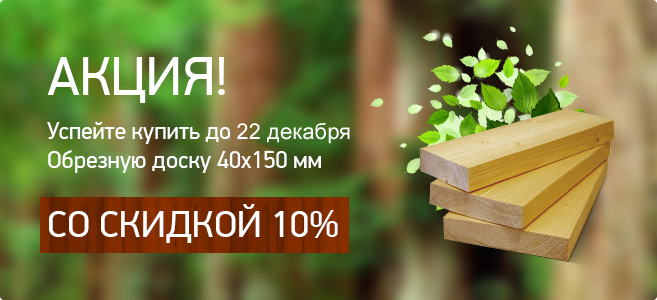banner_glavnaya333 (657x300, 238Kb)