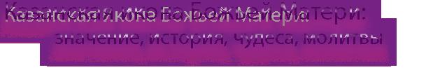 Whitecatmvg.gif/1446625928_kibm (619x100, 78Kb)