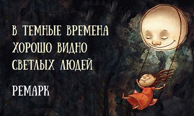 Эрих Мария Ремарк. Цитаты