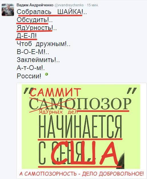 2016-04-01 16-14-22 Вадим Андрейченко (@vvandreychenko)   Твиттер – Yandex (515x626, 176Kb)