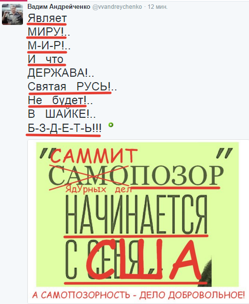 2016-04-01 16-19-26 Вадим Андрейченко (@vvandreychenko)   Твиттер – Yandex (510x622, 172Kb)