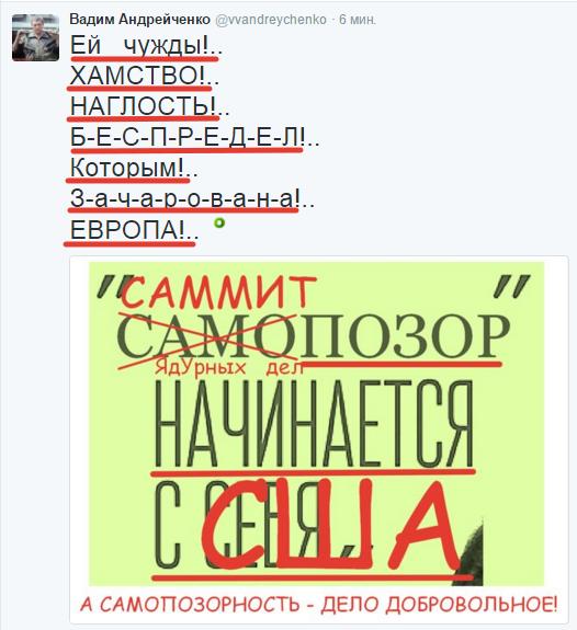 2016-04-01 16-26-58 Вадим Андрейченко (@vvandreychenko)   Твиттер – Yandex (526x575, 172Kb)