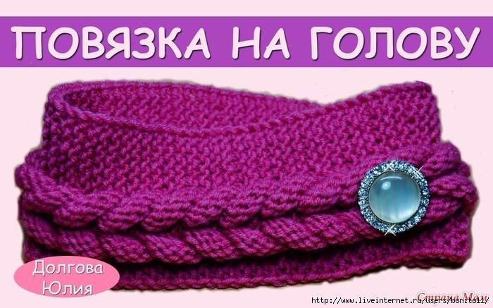 19162696_59839-700x500 (700x437, 233Kb)