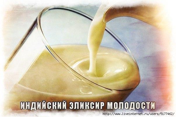 5177462_qOVzV9TYpVQ (604x401, 121Kb)