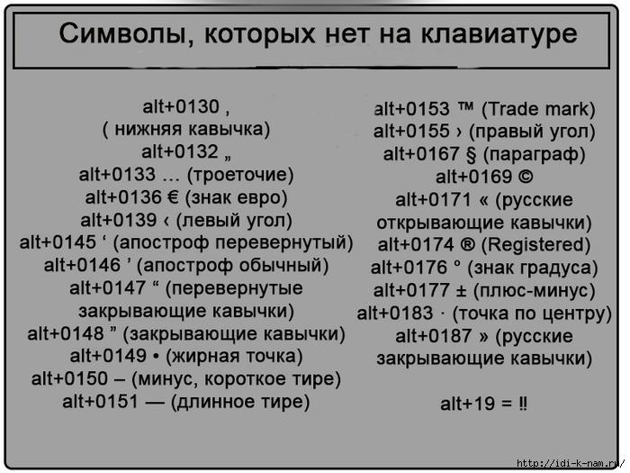 н (1) (700x525, 200Kb)