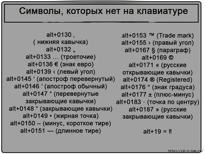РЅ (3) (700x525, 200Kb)